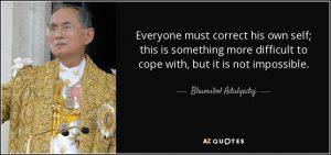 Beloved King of Thailand Bhumibol Adulyadej
